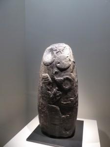 Kudurru de Nazimasuttash, 1307-1282 av JC